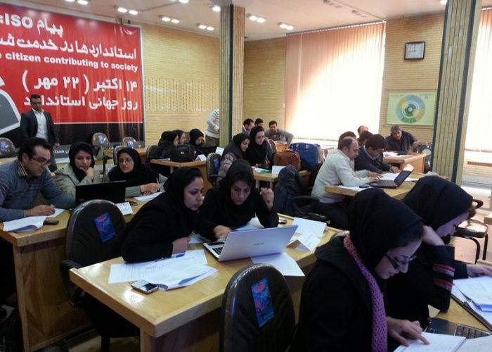 دوره آشنایی با روشهای آماری در مقایسات بین آزمایشگاهی اداره استاندارد استان همدان