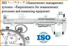 iso-10012